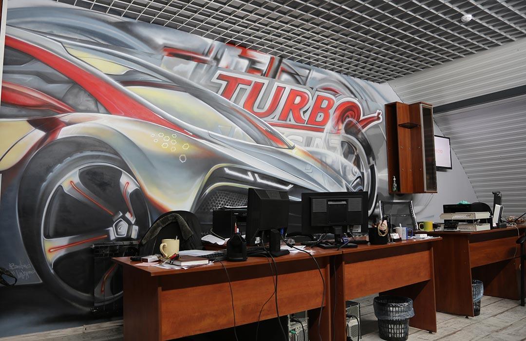 turbo-11